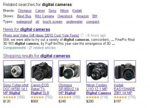 Search results for Digital Cameras